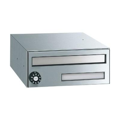ポステック 集合郵便受/CSP-103 シルバー/W280 H120 D351mm