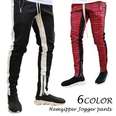 ジョガーパンツ メンズ パンツ 夏 魅力的上級コーデ ヘムジッパー カジュアルパンツ ゴルフ スポーツ トレーニング 部屋着 サイドライン チェック