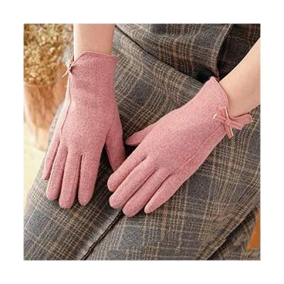 Uoyov Autumn and Winter Simple Fashion Ladies Winter Warm Knit Gloves Lamb