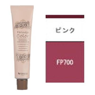[ ピンク ブラウン FP700 ] フェリネージュ カラー 100g ヘアカラー カラーリング 女性用 白髪染め