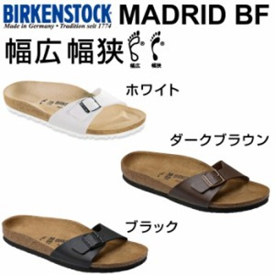 ビルケンシュトック マドリッド BIRKENSTOCK MADRID BF サンダル 通年販売 ベーシックサンダル ビルコフロー日本正規品 幅広 幅