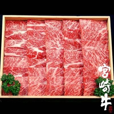宮崎牛肩ロース焼肉用500g(250g×2) 冷凍品