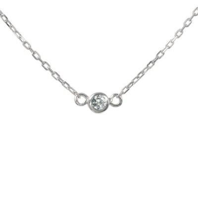 ネックレス プラチナ ダイヤモンド ネックレス ダイヤモンド 一粒石ネックレス レディース カラーストーン 4月 誕生石 ペンダント ジュエリー