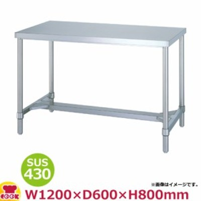シンコー 作業台(アジャスト付) SUS430 WH-12060 H枠 1200×600×800(送料無料、代引不可)
