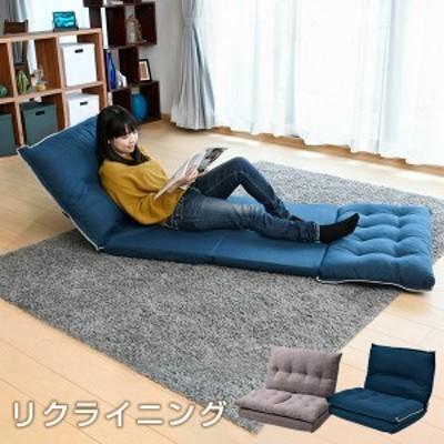 ごろ寝もできる リクライニングソファー  IGS-84  ソファーベッド ソファベッド  折りたたみ マルチ リクライニングソファ カウチソファ