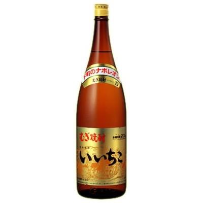 日本三和酒類大分本格麦焼酎いいちこ20度1800ml一升瓶焼酎むぎiichiko