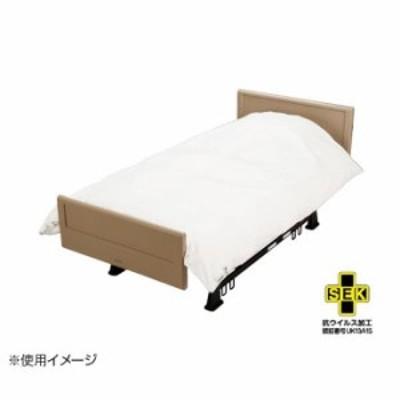 ウイルスガード 掛布団カバー 150×200cm 布団 寝具