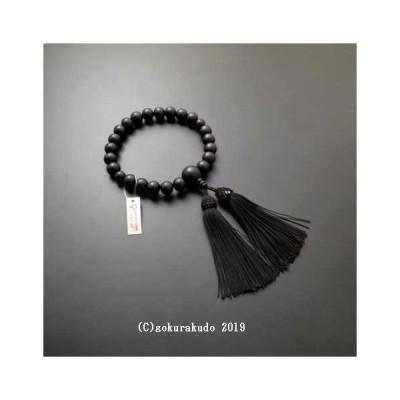 数珠 男性用 総素挽き黒檀 黒頭付き房(人絹)