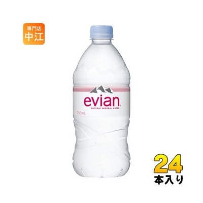 エビアン 750ml ペットボトル 24本 (12本入×2 まとめ買い)