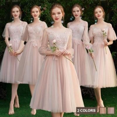 ウェディングドレス 膝下丈ドレス 大きいサイズ 袖あり 結婚式 パーティードレス 卒業式 ブライズメイドドレス お呼ばれワンピース 同窓