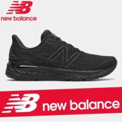 ニューバランス ランニング ウォーキングシューズ スニーカー メンズ 靴 Fresh Foam 880v11 M880B11 新作