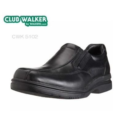 CLUB WALKER クラブ ウォーカー WALKERS-MATE ウォーカーズメイト CWK5102 CWK-5102 メンズ レザーウォーキングシューズ 靴
