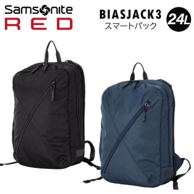 Samsonite RED サムソナイト・レッド BIASJACK3 バイアスジャック3 スマートパック HI0*002