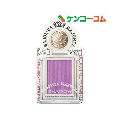 資生堂 マジョリカ マジョルカ シャドーカスタマイズ VI482 ( 1g )/ マジョリカ マジョルカ