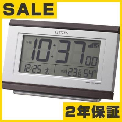 シチズン 目覚まし時計 デジタル 温度計 湿度計 パルデジットキング 8RZ161-006