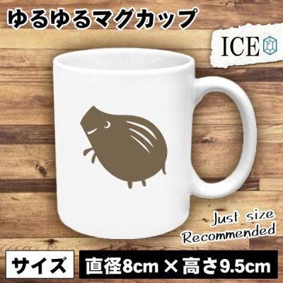 シンプルな猪 茶色 おもしろ マグカップ コップ 陶器 可愛い かわいい 白 シンプル かわいい カッコイイ シュール 面白い ジョーク ゆるい プレゼント プレゼン