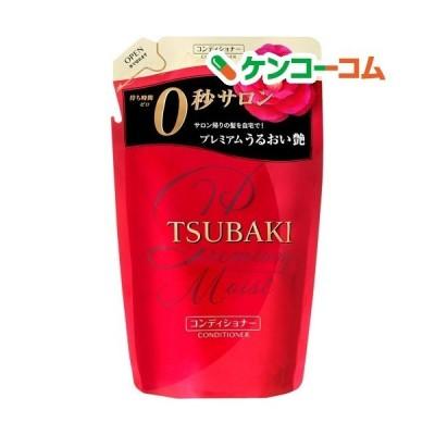 ツバキ(TSUBAKI) プレミアムモイスト ヘアコンディショナー つめかえ用 ( 330ml )/ ツバキシリーズ