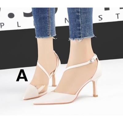 レディース 靴 ポインテッドトゥ セクシー 韓国風 2色 サンダル 春夏 ハイヒール パンプス 7.5CMくらいヒール 細いヒール 痛くない 美脚 二次会 20代30代40代