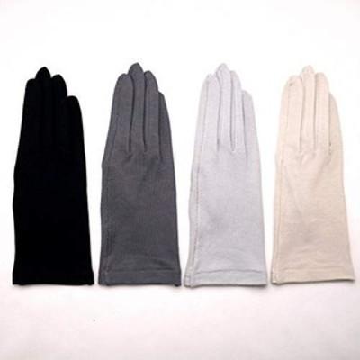 uvカット綿100%すべり止め付きショート丈手袋 五本指タイプ (チャコール)