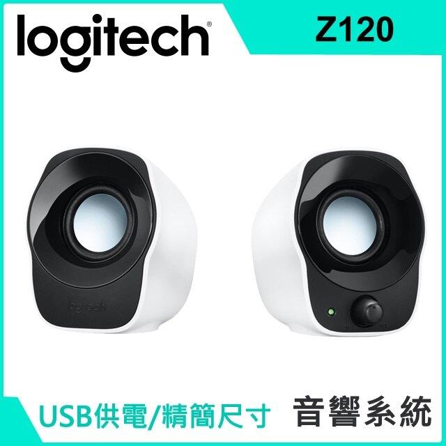 【宏華資訊廣場】Logitech羅技 - Z120電腦喇叭/音響(有音源控制器)