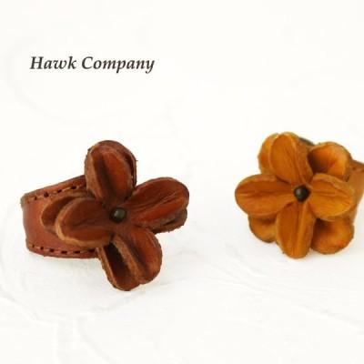 SALE セール/ホークカンパニー Hawk Company レザーフラワーリング 6310 レディース 指輪 革 ステッチ プレゼント ギフト /返品・交換不可