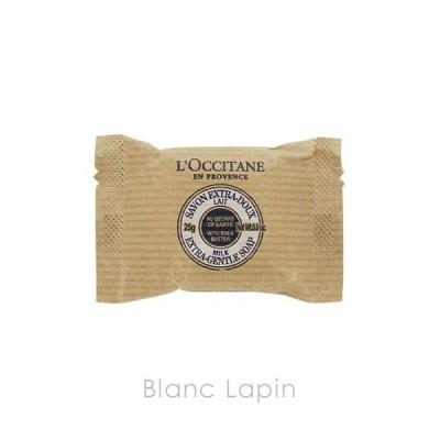【ミニサイズ】 ロクシタン LOCCITANE シアソープミルク 25g [007021]