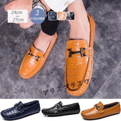 スリッポンシューズ カジュアル メンズ ドライビングシューズ 厚手 柔らかい スリッポン メンズ靴 履きやすい ローヒール 暖かい ローファー シンプル