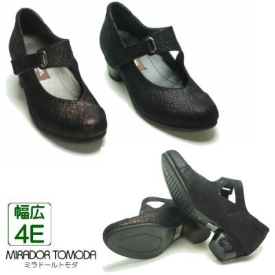 VIGE VANO ビジェバノ 婦人 レディース 靴  7560 幅広 4E 甲ベルト パンプス 本革 レザー 履きやすい