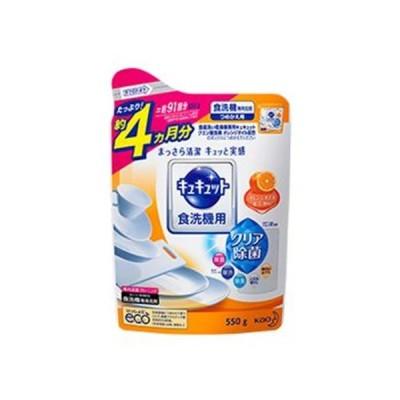 花王 食器洗い乾燥機専用キュキュット クエン酸効果 オレンジオイル配合 (つめかえ用) 550g