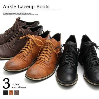 シューズ ブーツ 靴 くつ メンズ ビジネス靴 ビジネスブーツ カジュアル ビジネスカジュアル シンプル かっこいい 人気 ブランド 定番 トレンド