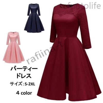 cd1653パーティードレス結婚式ワンピースドレス大きいサイズ袖ありロング丈ロングフォーマルドレスミセスレース安いおしゃれ20代30代40代50代