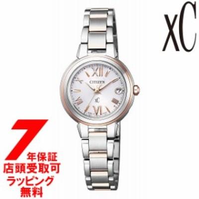 [店頭受取対応商品] [ノベルティ付き!] [7年保証] シチズン CITIZEN 腕時計 xC クロスシー ES9434-53W ウォッチ エコ・ドライブ電波時計