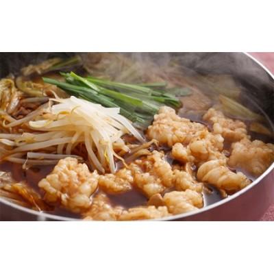 『兵庫県産黒毛和牛』新鮮野菜で食べるホルモン鍋セット2~3人前