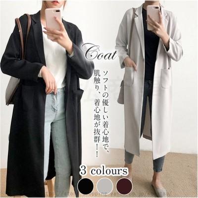 スーツカラー ルーズジャケット 大きいサイズ ポッケト 長袖 ゆったり 韓国風 体型カバー ロングコート 通勤