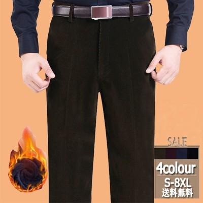 【セール】コーデュロイパンツ メンズ ストレッチ BEFIMPA4055 ロングパンツ カジュアル 大きいサイズ シンプル ボトムス ファッション 無地 暖か 裏