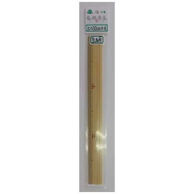 竹製ものさし 広巾30cm片目