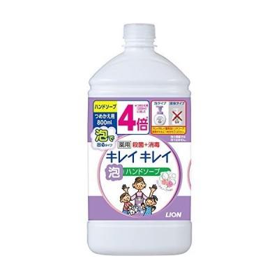 【2個セット】キレイキレイ 薬用泡ハンドソープ つめかえ用特大サイズ フローラルソープ