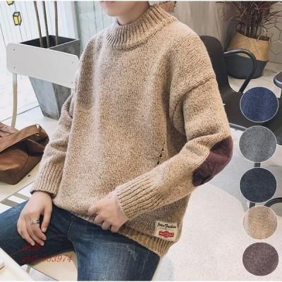 セーター メンズ ニット ニットセーター ニットソー 無地 トップス エルボーパッチ クルーネック 肘当て付き 長袖