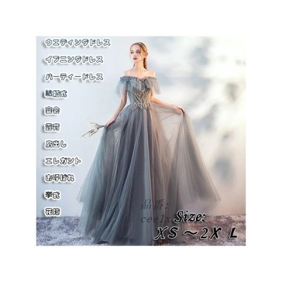 新品 ウエディングドレス イブニングドレス パーティードレス ロングドレス きれいめ グレイ 結婚式 二次会 演奏会 花嫁 レディース トーレン 披露宴