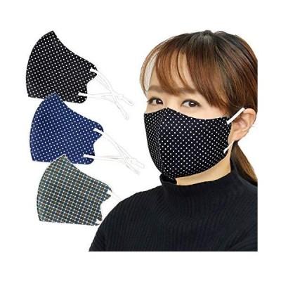 耳紐調整可能マスク ファッショナブル ドット柄 秋冬用 マスク Warm fit mask 洗える立体マスク ポリウレタン 3枚
