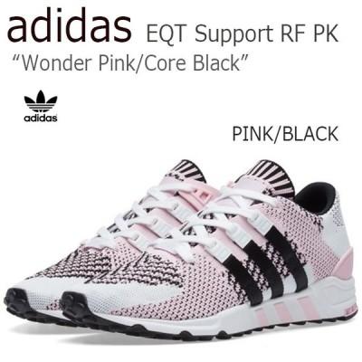 adidas EQT Support RF PK Wonder Pink ピンク アディダス BY9601 プライムニット