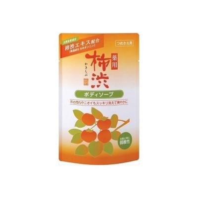 薬用柿渋ボディソープ詰替 350ML