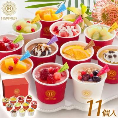 【送料無料】銀座京橋 レ ロジェ エギュスキロール アイス <11種類11個入>お祝い 【メーカー直送 代引き不可】  お取り寄せ
