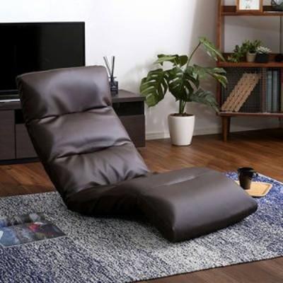 座椅子 リクライニングチェア 低い 椅子 ソファー ソファ 1人掛け 一人掛け 1人用 一人用 一人暮らし コンパクト おしゃれ 北欧 安い ロ