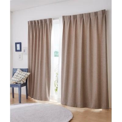 【1cm単位オーダー】パステル調ざっくりドレープカーテン(1枚) ドレープカーテン(遮光あり・なし) Curtains, blackout curtains, thermal curtains, Drape(ニッセン、nissen)