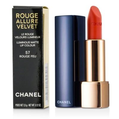シャネル リップスティック Chanel 口紅 ルージュ アリュール ヴェルヴェット #57 Rouge Feu 3.5g