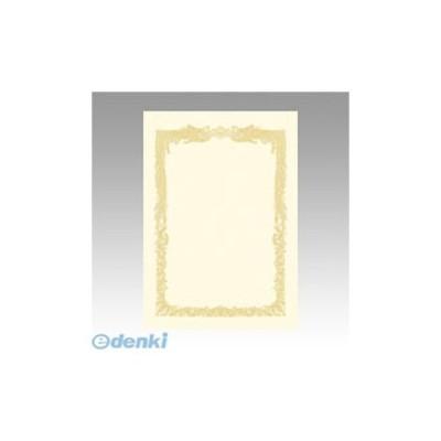 ササガワ(タカ印) [10-1058] OA賞状用紙 クリーム B5判横 101058