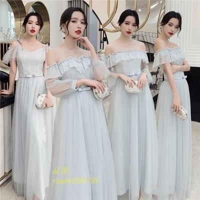 ブライズメイド 披露宴ドレス ロングドレス パーティードレス 韓国 演出 ドレス レディース ワンピース フォーマルドレス 司会