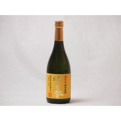 球磨焼酎 無濾過 黄麹吟醸酵母仕込 球磨拳(熊本県)恒松酒造 720ml×1本