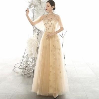 星柄 イブニングドレス 半袖 披露宴 パーティードレス 花嫁の介添え人 ナイトドレス 二次会 ワンピース 演奏会 司会